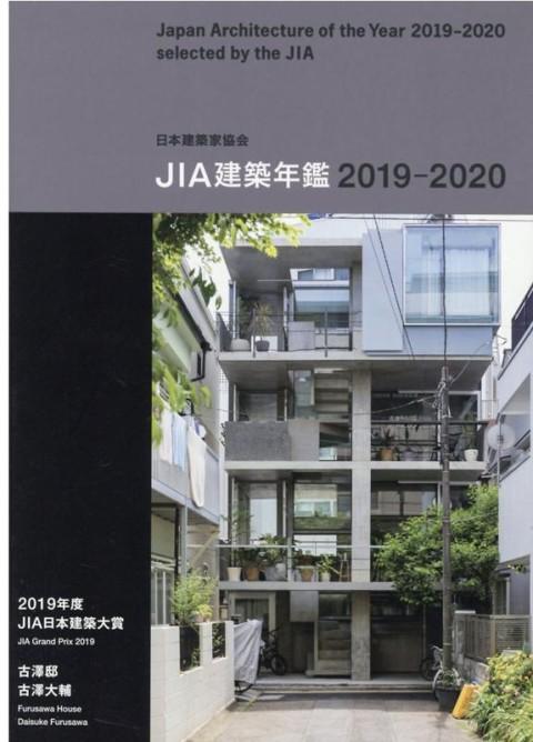 Setsuko Sakakibara Architect