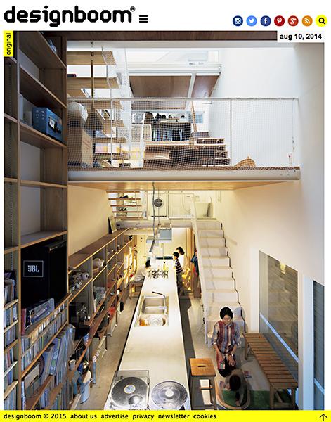 designboom 2014.8