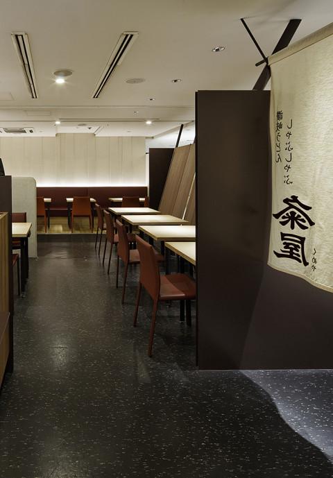 粂屋|榊原節子建築研究所